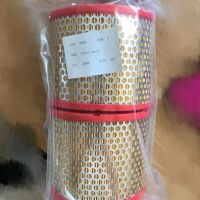 filter insert, wp200, made in China