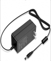Wall Mount Power Adapter HYT-2402000