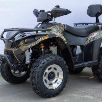 Wholesale Price For 2020/2021 Brand New RPS BRAND NEW 300CC ATV