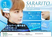 RS-L1370, SARARITO, Plastic mask.
