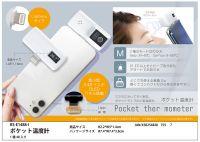 RS-E1488-I, Lightning, Pocket thermometer