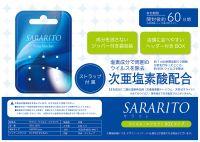 RS-L1222, SARARITO, Virus blocker