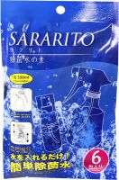 RS-L1256 SARARITO, Source of disinfectant water.