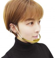 RS-L1426, SARARITO, Gold frame mask