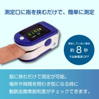 RS-E1442 OLED Display Oxygen Saturation Meter
