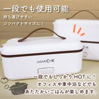 RS-E1493, Lunch box type rice cooker