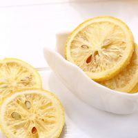 High Quality Freeze Dried Fruit Freeze Dried Lemon Fruit Slices