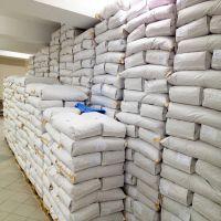 High quality organic goat milk powder