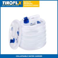 COLLAPSABLE WATER CARRIER