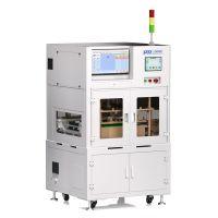 ICT&FCT automatic teste spea