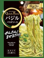 Easy to mix, Quick pasta basil