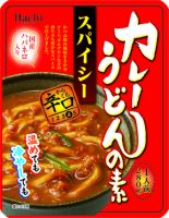 Curry udon noodles, Spicy curry udon noodles