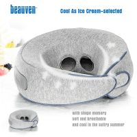 Rechargeable TENS U-shaped Memory Foam Massage for Travel