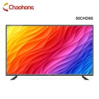 50 Inch UHD Smart TV