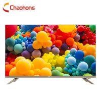 43 Inch Frameless Smart TV