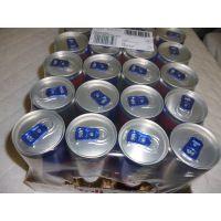 Red / Silver / Blue / Bull Energy Drinks 250ML, 330ML, 500ML