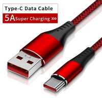 In Stock TypeC 5A Super Fast Charging Cable Nylon Braided Quick Charge Date Cable USB C Adapater Charging Free Engrave Logo