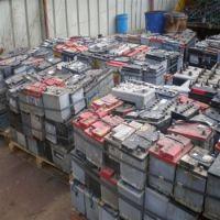 Waste Car Battery
