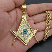 Join Illuminati Brotherhood Worldwide