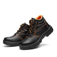 Steel Toe Construction Waterproof Safety Shoes