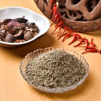 Dried Seed Cumin
