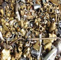 Brass Scrap/Yellow Brass Scrap (Honey)
