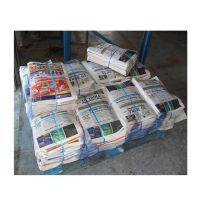Corrugated Carton Waste Paper Scraps, ONP OINP OCC