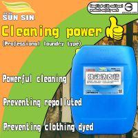 Enhanced Neutral Laundry Detergent 30kgs