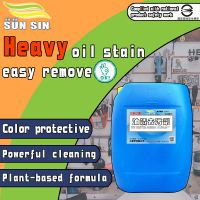 Oil Stain Remover Detergent 30kgs