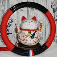 LA12W Steering Wheel Cover