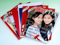 Catalogue & Magazine Printing