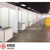 chinese shell scheme stand, Octanorm System Exhibition Booth Supplier In China.10 years of factory experience