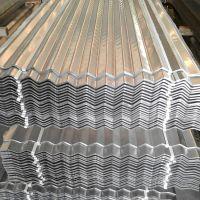 Zinc Corrugated Roof Sheet