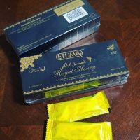 VIP Etummax Royal Honey