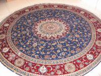 Silk Carpet 1332