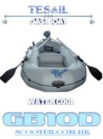 Water Cooled inflatable gas boats