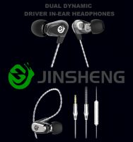 NV-H01 Dual Dynamic Drivers Earphones