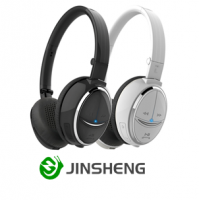 NV-601H  Bluetooth Headphone (jinsheng)