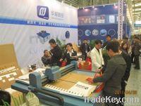 box cutting machine  (DF-ZXF machine)