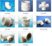 PVC Efficient Modifier for pvc fitting
