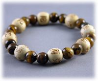 Sell karma beads, Tiger eyes beads