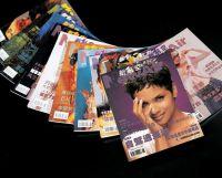 magazine printing &
