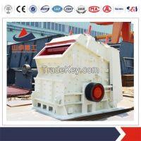 Extensive Stone Crushing machine Plant Equipment Impact Crusher