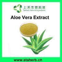 100:1; 200:1 ; Aloin of Aloe vera extract; Plant extract