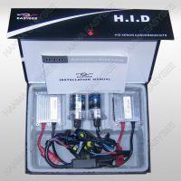 HID Conversition Kit with Slim Ballast