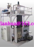 PET/PP/PA6 FDY production machine