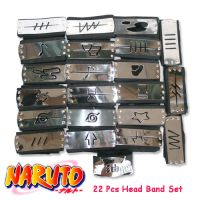 Naruto Village Headband