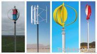 Maglev Vertical Axis Wind Turbine (Maglev VAWT) 300W-100kw