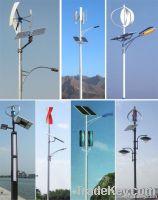 VAWT and Solar Hybrid Street Light
