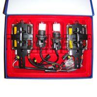 Single Beam HID Xenon Conversion Kit